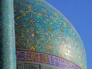 Imam-Cami-Isfahan