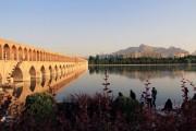 Siosepol Köprüsü, İsfahan