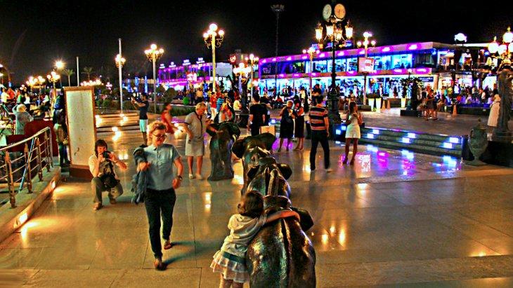 Square, Şam El Şeyh