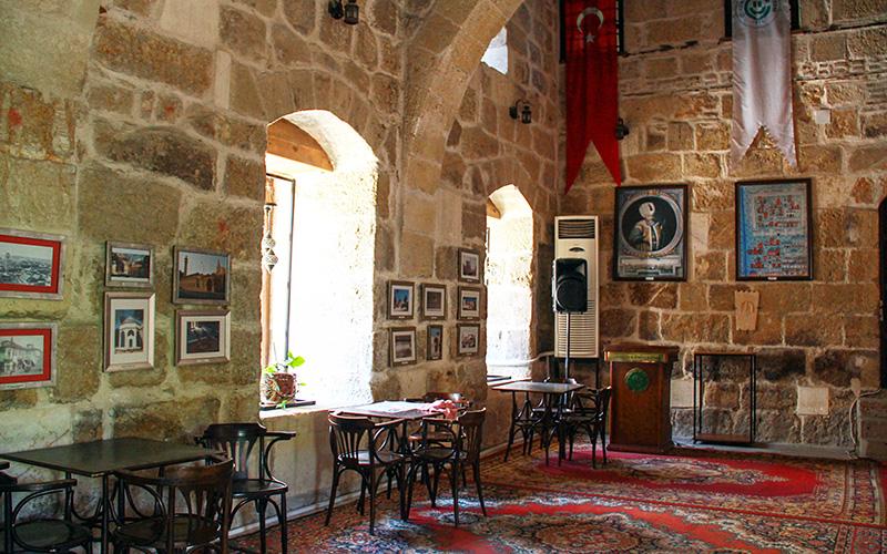 Adana Konak