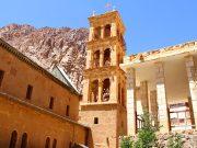 St Catherine, Mısır