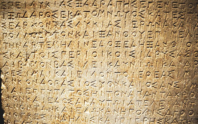 letoon antik kenti kitabe