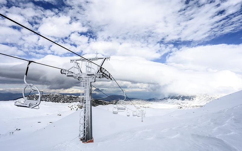 Davras Kayak Merkezi