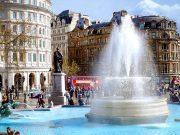 Trafalgar Meydanı Londra