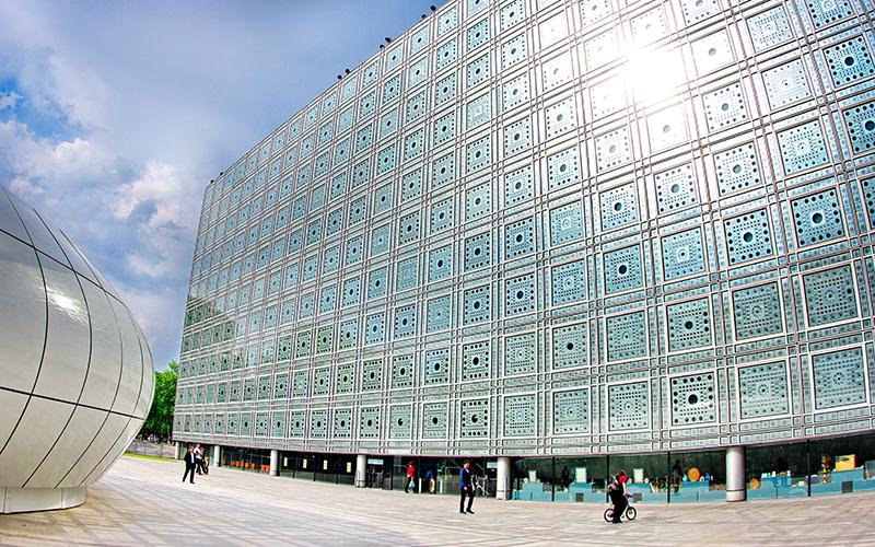 Arap Dünya Enstitüsü