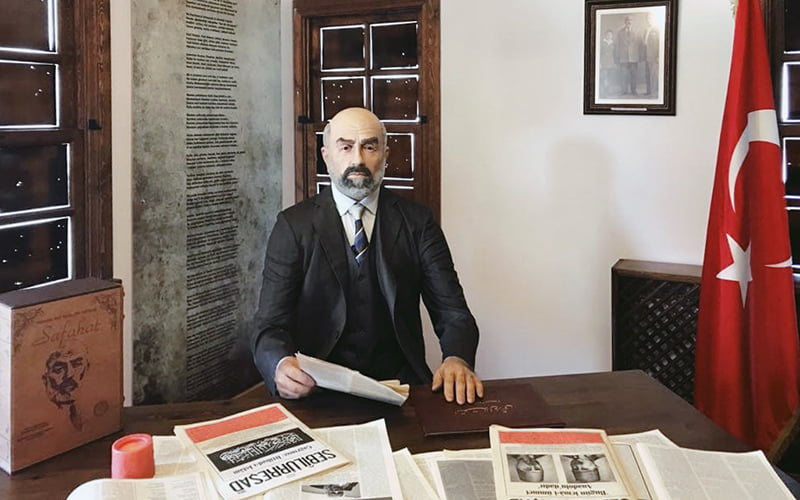 Mehmet Akif Ersoy Müzesi