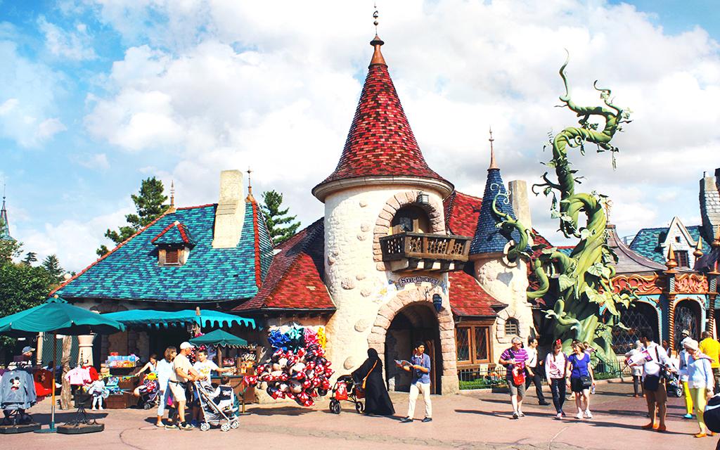 Disneyland Park Paris hakkinda bilgiler